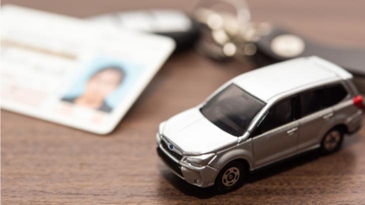 【ガリバーの中古車は購入高い?】販売価格が高い理由を解説!