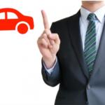 ガリバーなら購入トラブルは少ない?中古車販売を解説